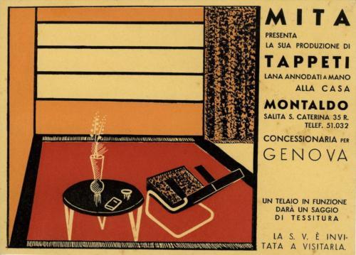 33-MITA invitation, c. 1935