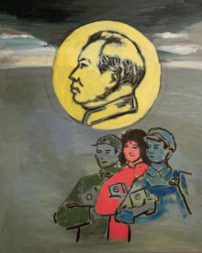 Mao Coin, 2006. Oil on canvas. 37 x 26 inches. Courtesy the artist and Galerie Nagel Draxler, Berlin:Cologne
